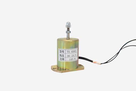 Anzeigebild: Elektromagnet für Sicherheitsraste
